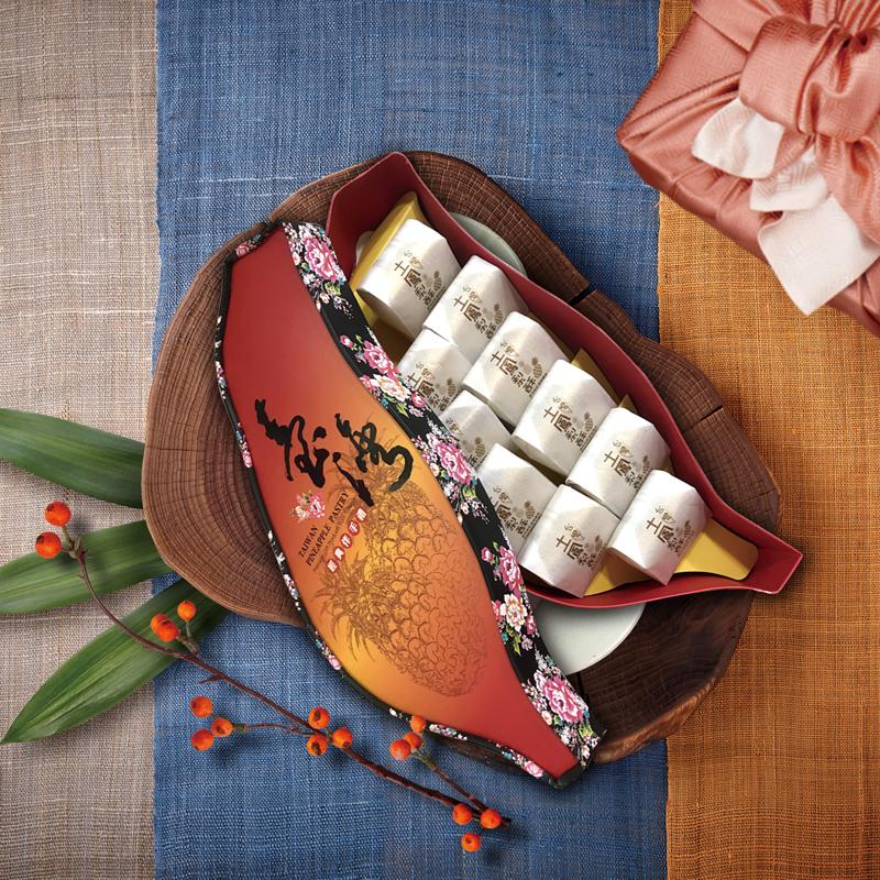 台灣經典伴手禮-夏威夷豆土鳳梨酥(10入)