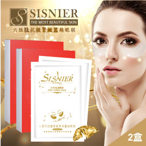 【SISNIER】六胜肽抗皺緊緻蠶絲眼膜(2盒)