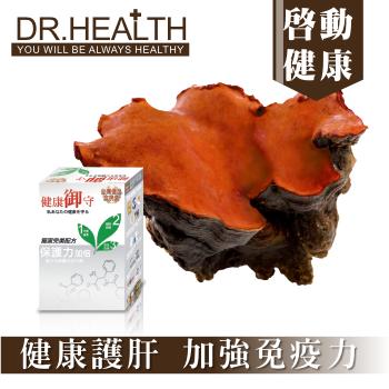 【DR.Health】牛樟芝膠囊