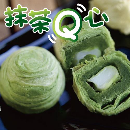 抹茶Q心(12入)