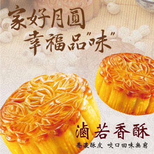 油酥滷若香酥(12入)